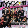 ボイメンの映画・ドラマは?名古屋で活躍の男性アイドルグループ