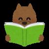 【今すぐ使えるかんたんEx アフィリエイト】ブログ初心者がアフィリエイトの本を買ってみた。