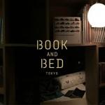 泊まれる本屋Book And Bedの知りたいはココ!池袋で