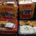 ドンキホーテの弁当がスゴイ!何処で買える?200円の味を公開!