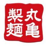丸亀製麺のアプリがヤバい!半額・無料の使い方やクーポンを紹介!