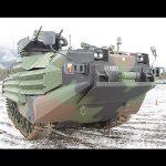 三菱重工が国産水陸両用車開発へ!米国製AAV7より高性能!価格も予想!?