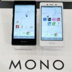 ドコモ650円スマホ「MONO」発表!画像やスペックを公開!