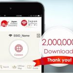 japan connected-freeアプリが簡単でスゴイ!無料Wi-Fiに自動で接続!設定や使い方を公開!