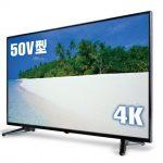 ドンキ50インチ4Kテレビを5万円台で発売も中止!追加予約も!?