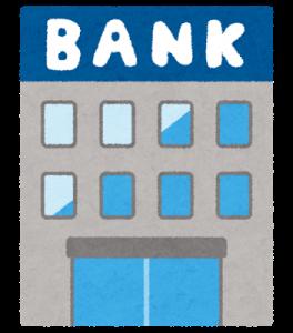 銀行振込みの無料回数が多く・おサイフ代わりな銀行【おすすめ3つ】