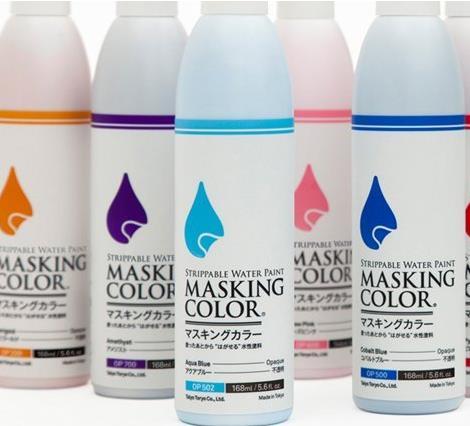 太洋塗料のマスキングカラー!はがせる水性塗料がスゴイ!町工場の逆襲。