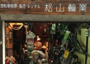 松山優輔の出張自転車屋。ヴィンテージカーは何?ポイチャリって?