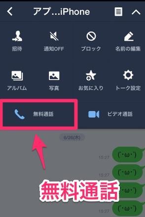 ScreenShot_20160427141428