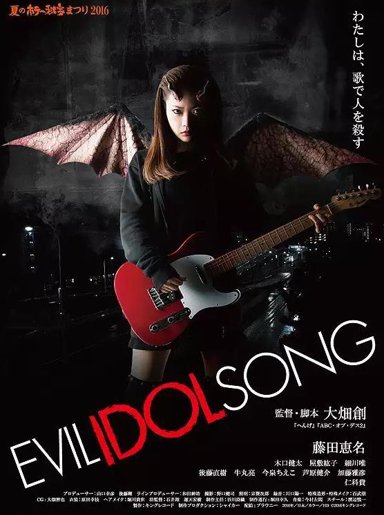 藤田恵名はFカップグラドルでシンガー!twitterやライブ動画と3サイズを公開!