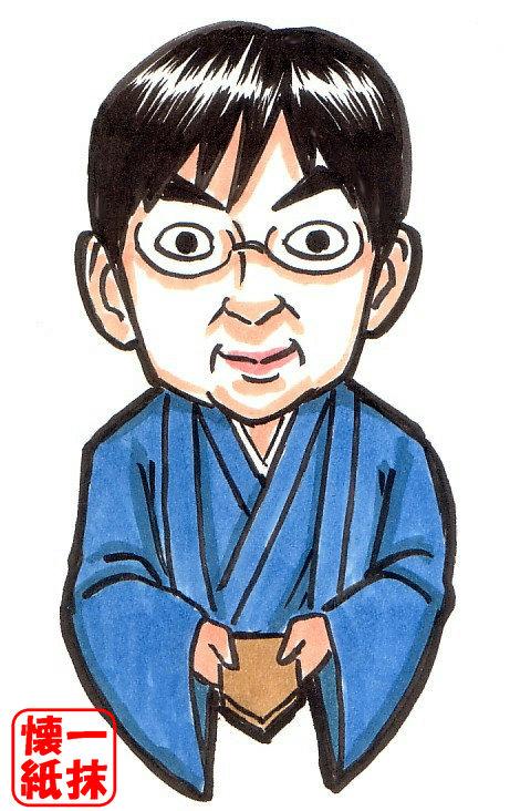 郷田真隆王将が結婚も二歩で反則負け!大島優子似の相手はだれ?