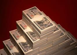 win5で4億円申告せず脱税!中道一成を告発に国税へバッシングが!