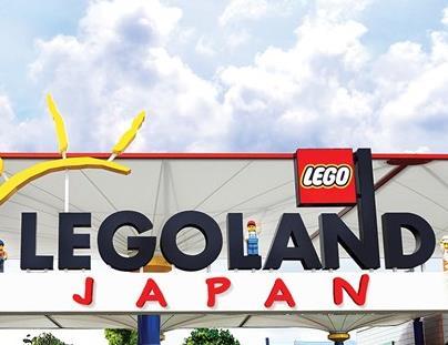 レゴランドジャパンが大人も楽しい?!入場料やアトラクションと場所を公開!