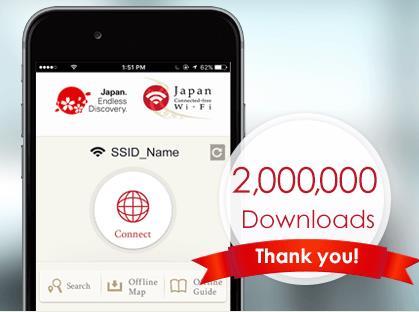 無料Wi-Fiに自動で接続!japan connected-freeアプリが簡単でスゴイ!設定や使い方を公開!