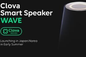 LINE(ライン)がAIスピーカー「ウェーブ」の日本語認識率は?家電操作が音声で!?