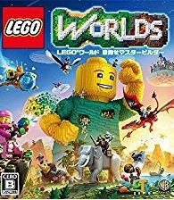 LEGO ワールド:Worldsの値段や内容を公開!レゴ版マインクラフトがゲームでPS4やPCで登場!?