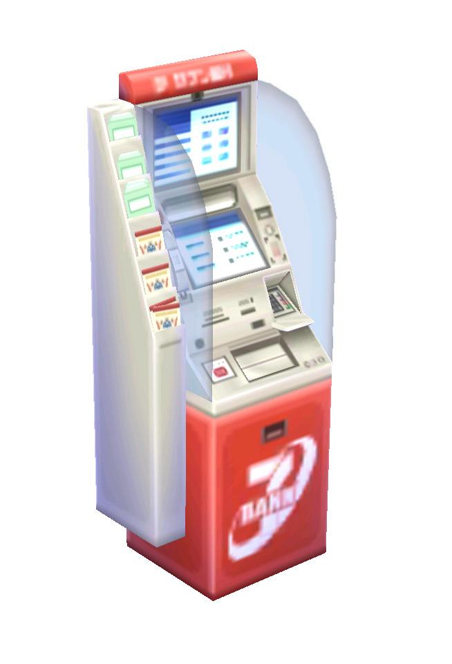 ATM手数料が改悪へ!ATM無料の銀行を紹介!無料から有料へ改変ゾクゾクの銀行!?