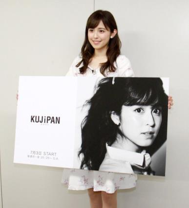 久慈暁子(あきこ)アナは可愛いクジパン!?身長や3サイズを公開!CMやTwitterも紹介!