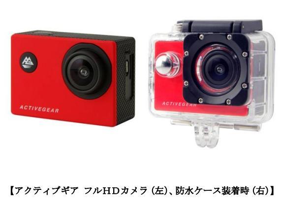 ドンキのアクティブHDカメラが安い!価格やアクセをおすすめ4K類似品も大公開!