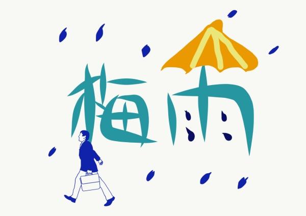 雨で濡れた靴を早く乾かす方法を5つ紹介!ベストはやっぱりコレ!?