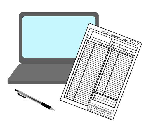 年末調整はいつやるの? 書き方や控除って?計算方法を紹介!