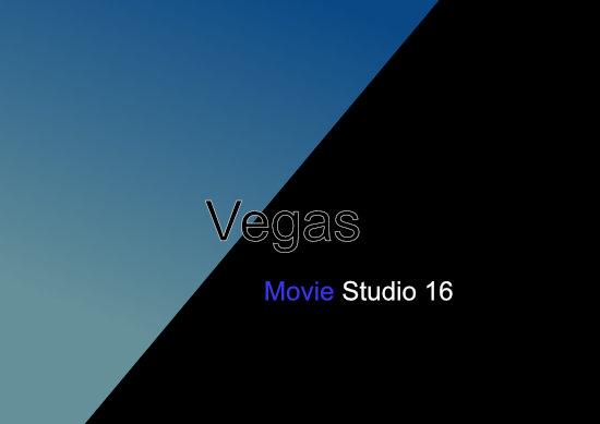 VEGAS「Movie Studio16」platinumの使い方やレビューと評価と体験版を紹介!