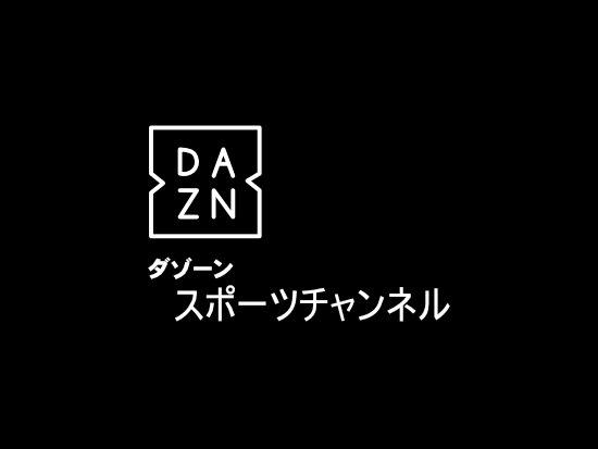 「コパ・アメリカ2019」をDAZNが全試合独占配信!記念してキャンペーン中!加入がまだの人はお得!